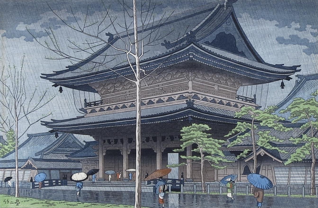 ASANO Takeji