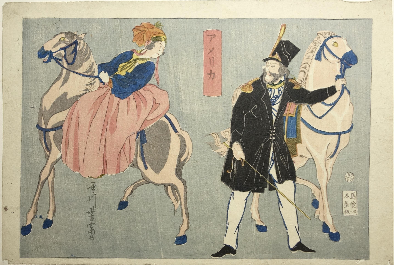 YOSHITOMI Utagawa