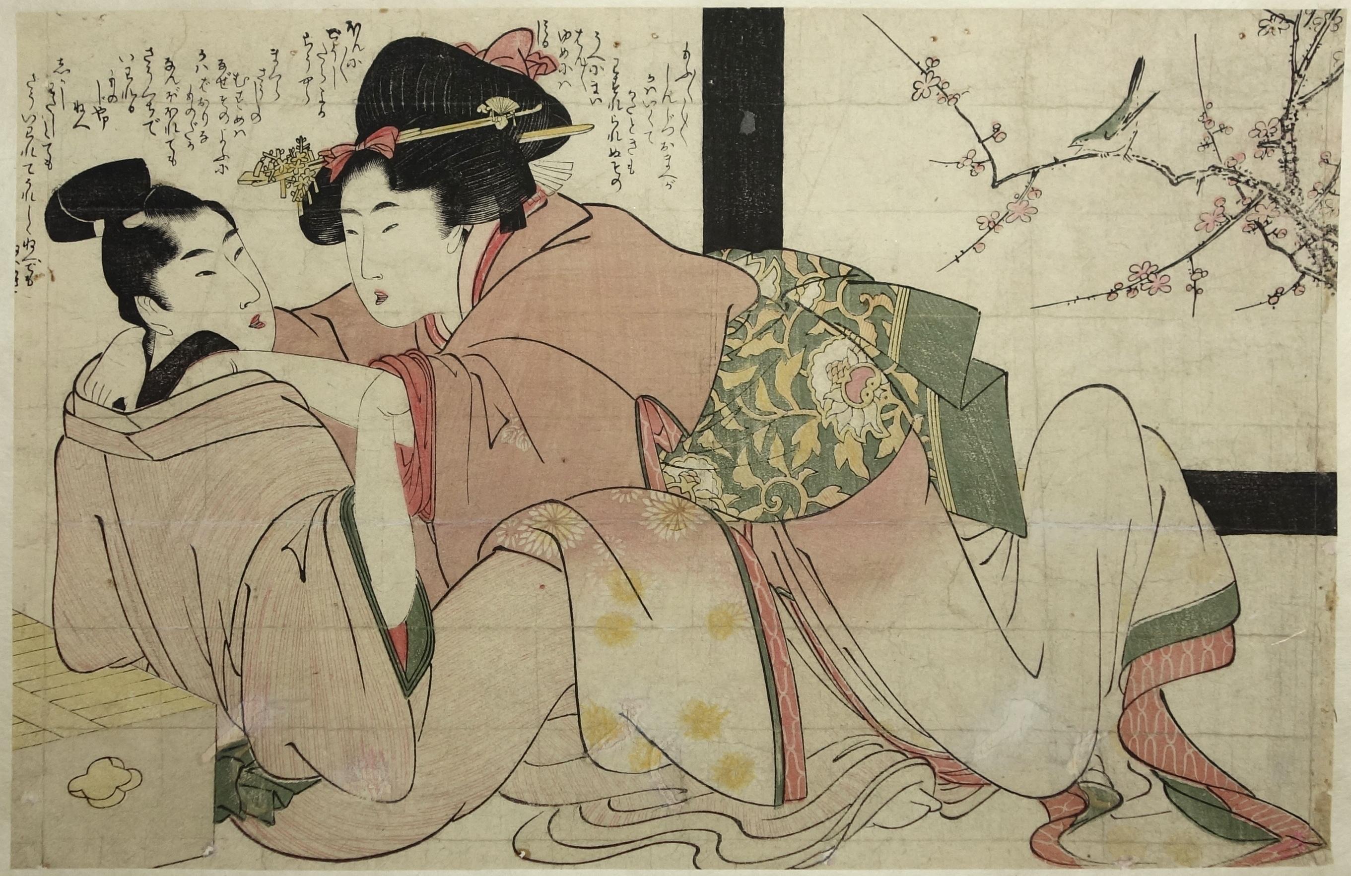 UTAMARO Kitagawa (attribué à)