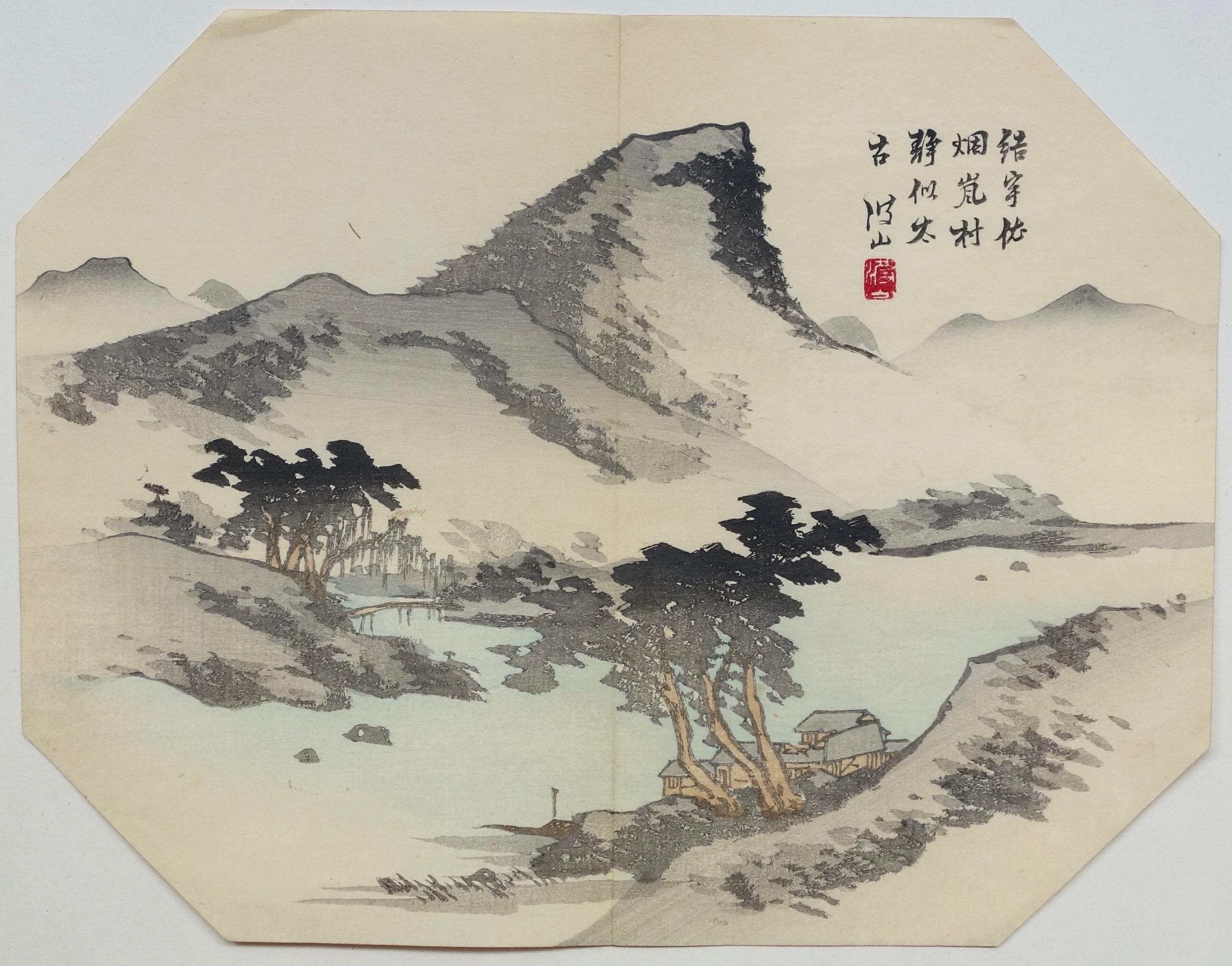 YUSHIN Ayaoka