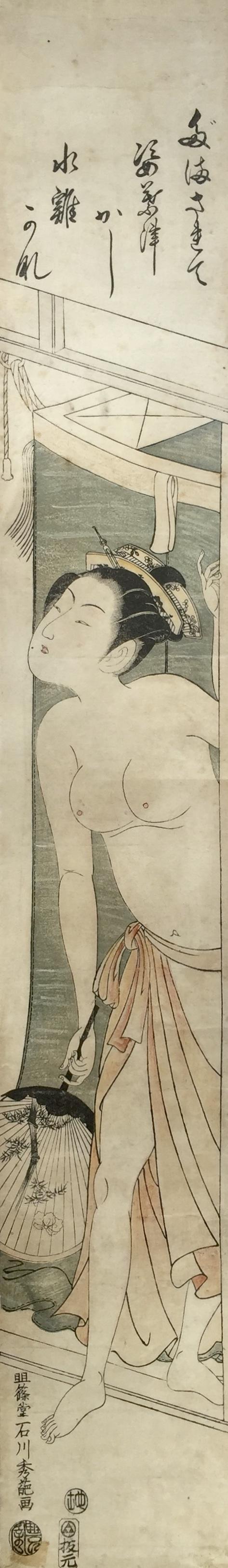TOYONOBU Ishikawa