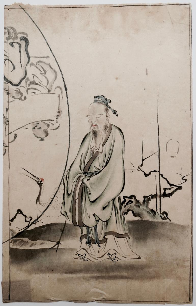 CHINESE SCHOOL OF THE XIXTH CENTURY