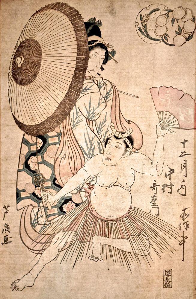 KUNIHIRO Utagawa