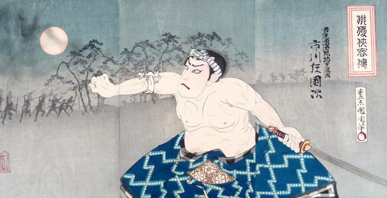 KUNICHIKA Toyohara