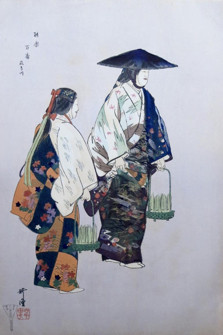 KOGYO Tsukioka
