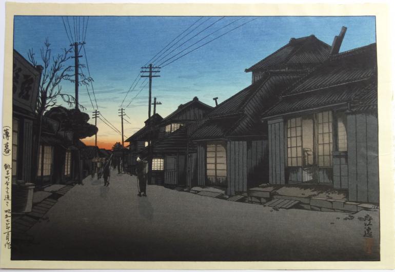 KOITSU Ishiwata