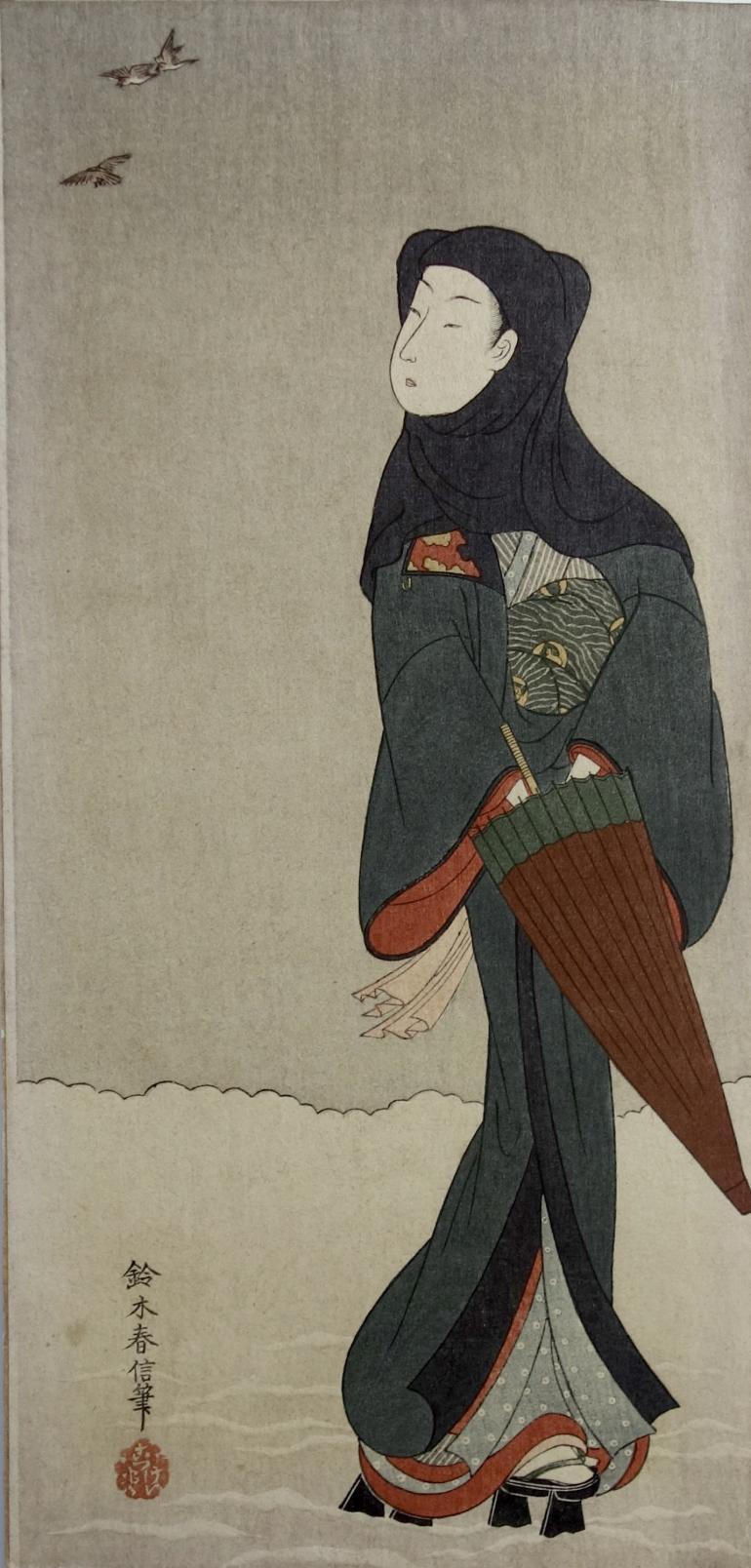 HARUNOBU Suzuki (after)
