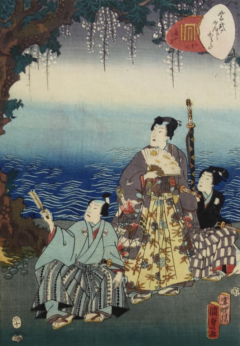 KUNISADA II Utagawa