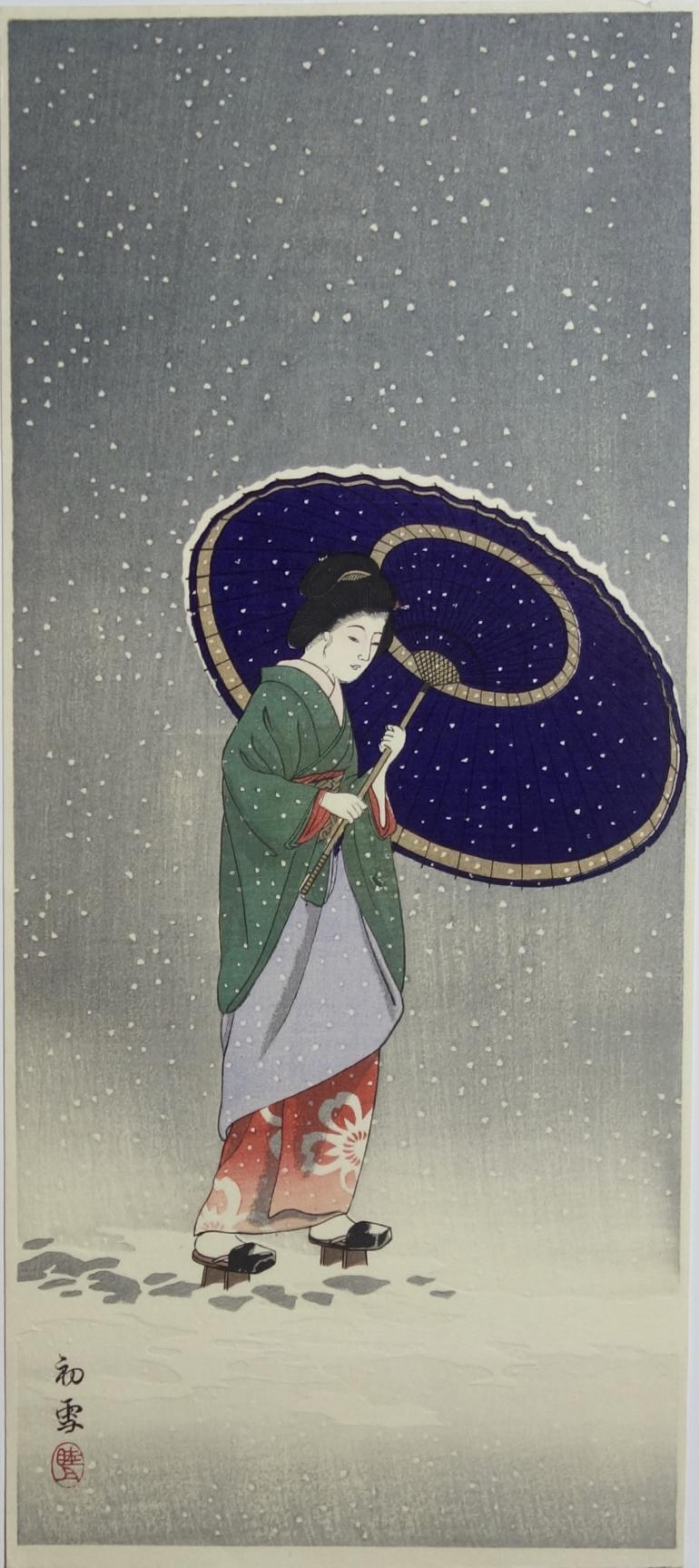 ÉCOLE SHIN-HANGA