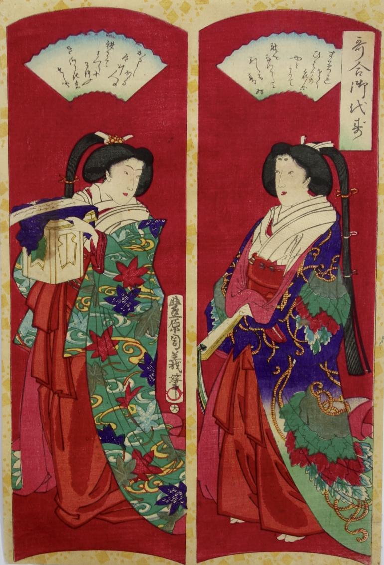 CHIKAYOSHI Toyohara