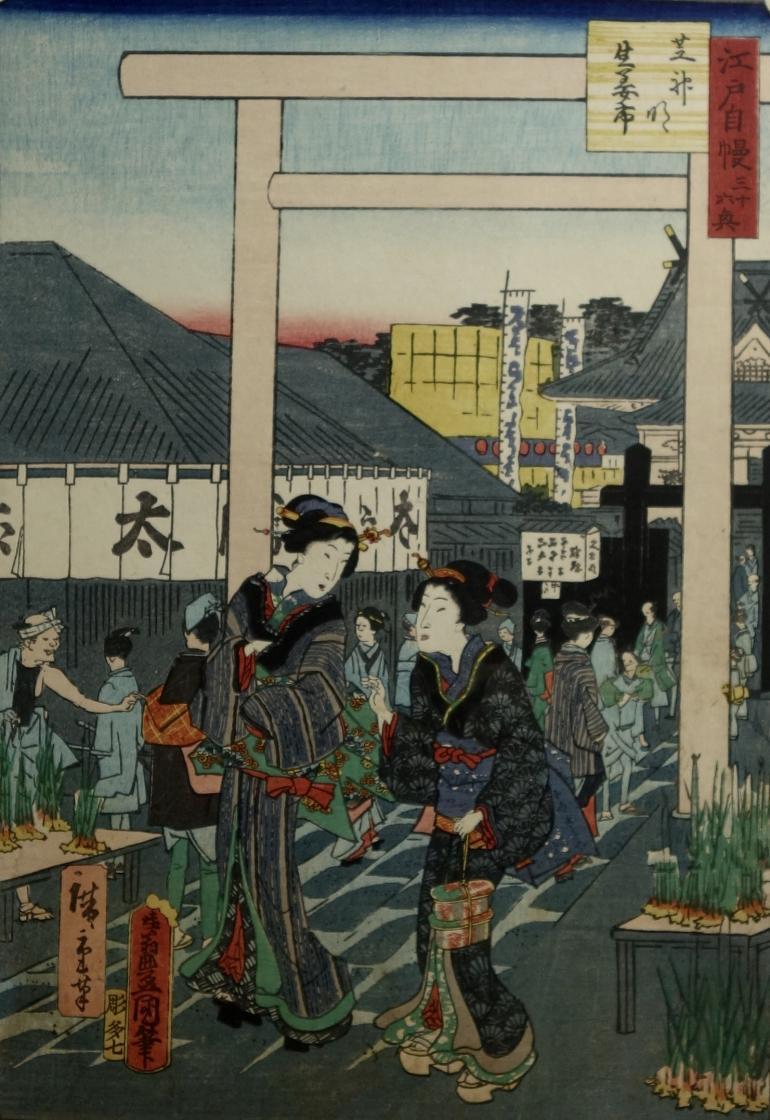 KUNISADA Utagawa, dit TOYOKUNI III et HIROSHIGE II