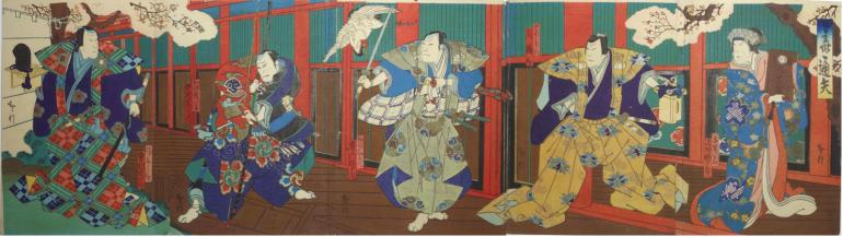 HIRONOBU Kinoshita