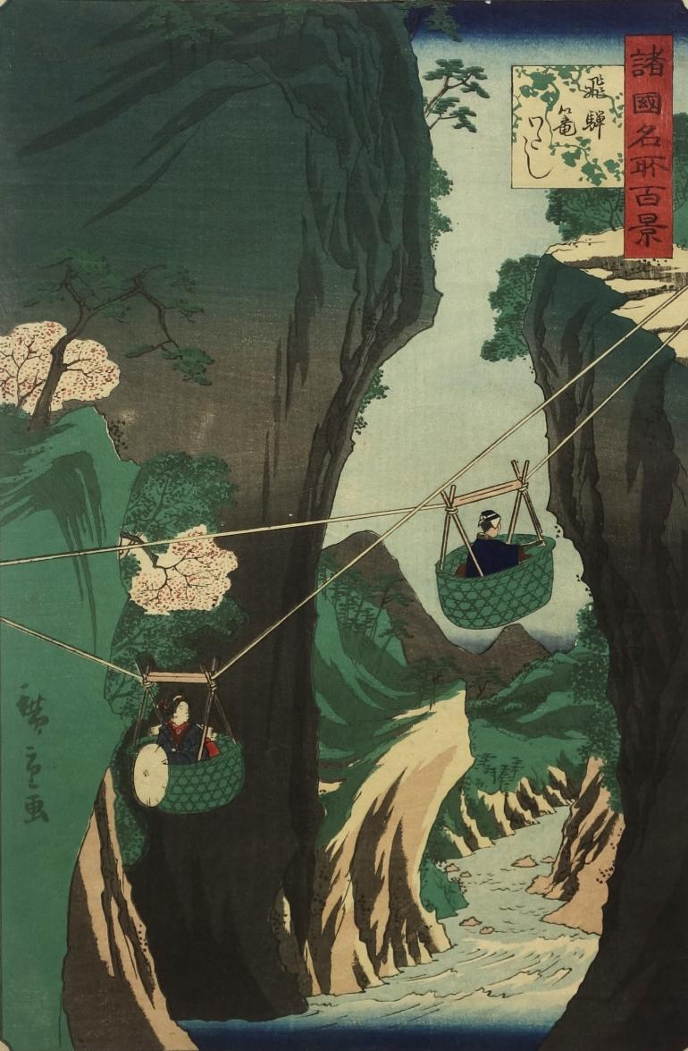 HIROSHIGE II, Utagawa Shigenobu