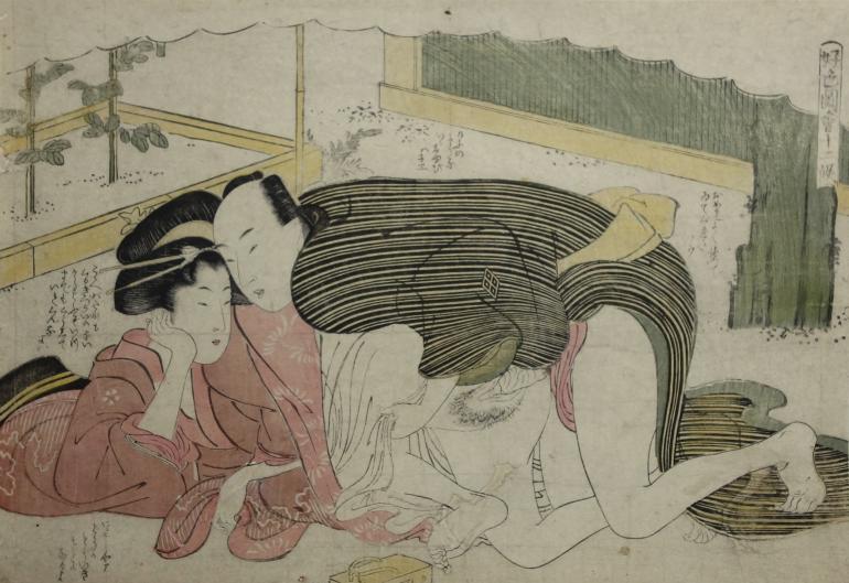 SHUNCHÔ Katsukawa