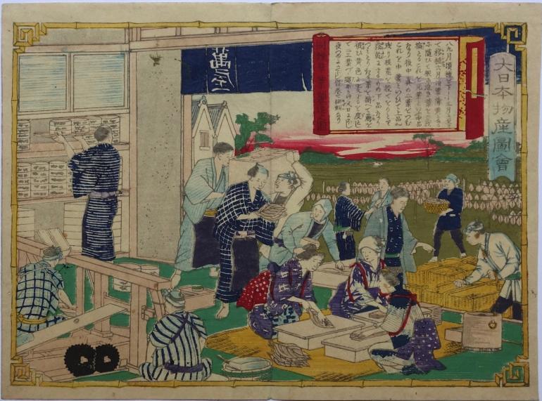 UTAGAWA school