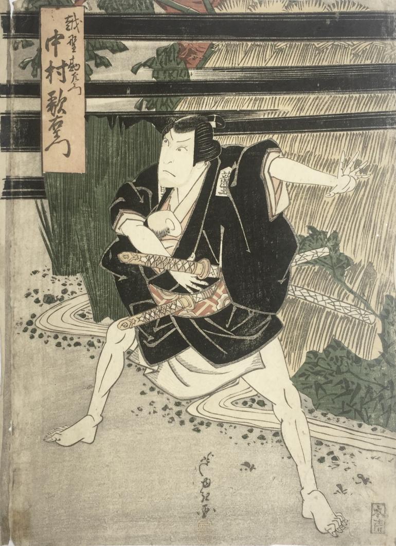 GIGADO Ashiyuki