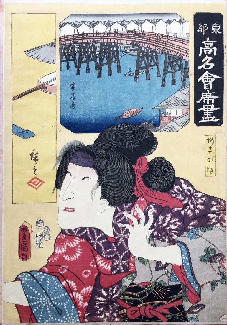 KUNISADA Utagawa, dit TOYOKUNI III et HIROSHIGE Ando