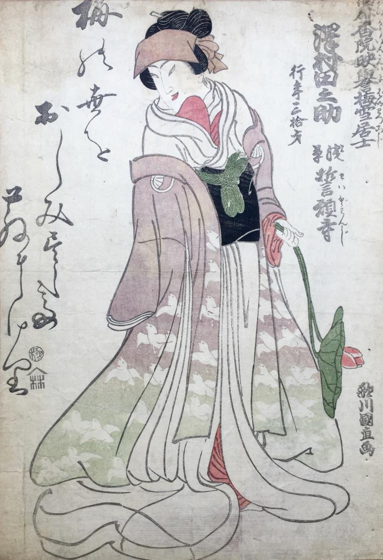 KUNINAO Utagawa
