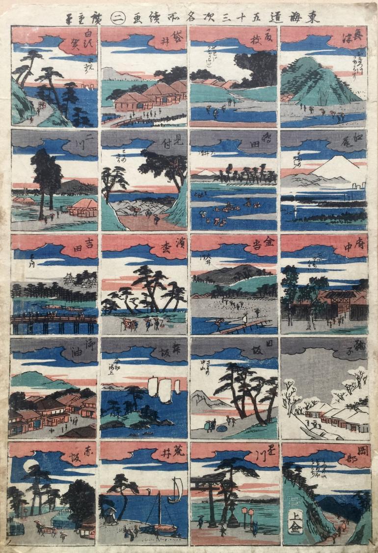 KINZO Jōshūya (éditeur)