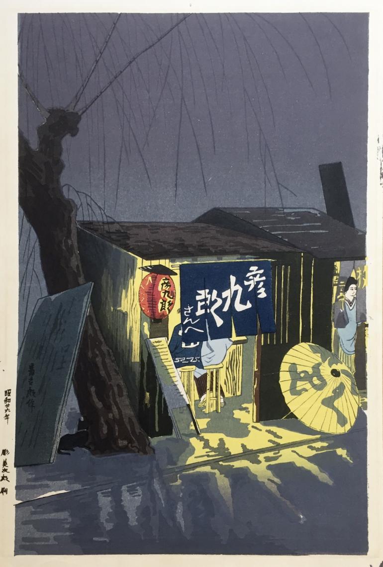 TOMIKICHIRO Tokuriki