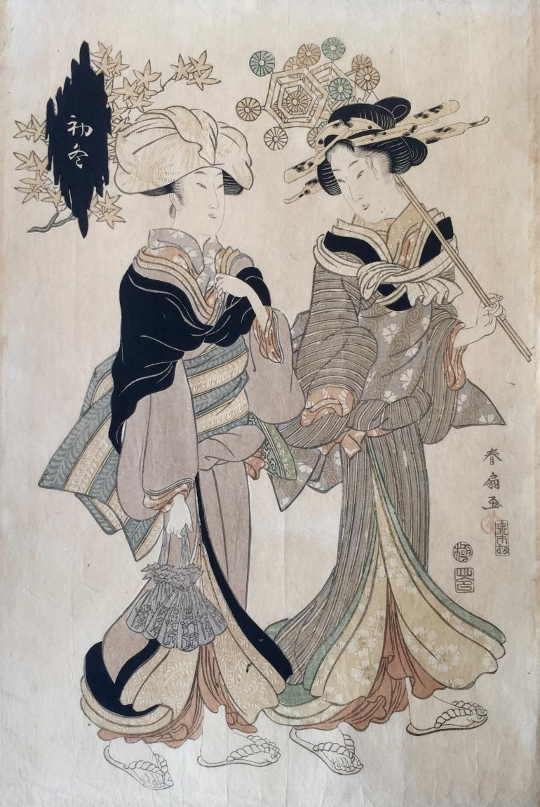 SHUNSEN Katsukawa