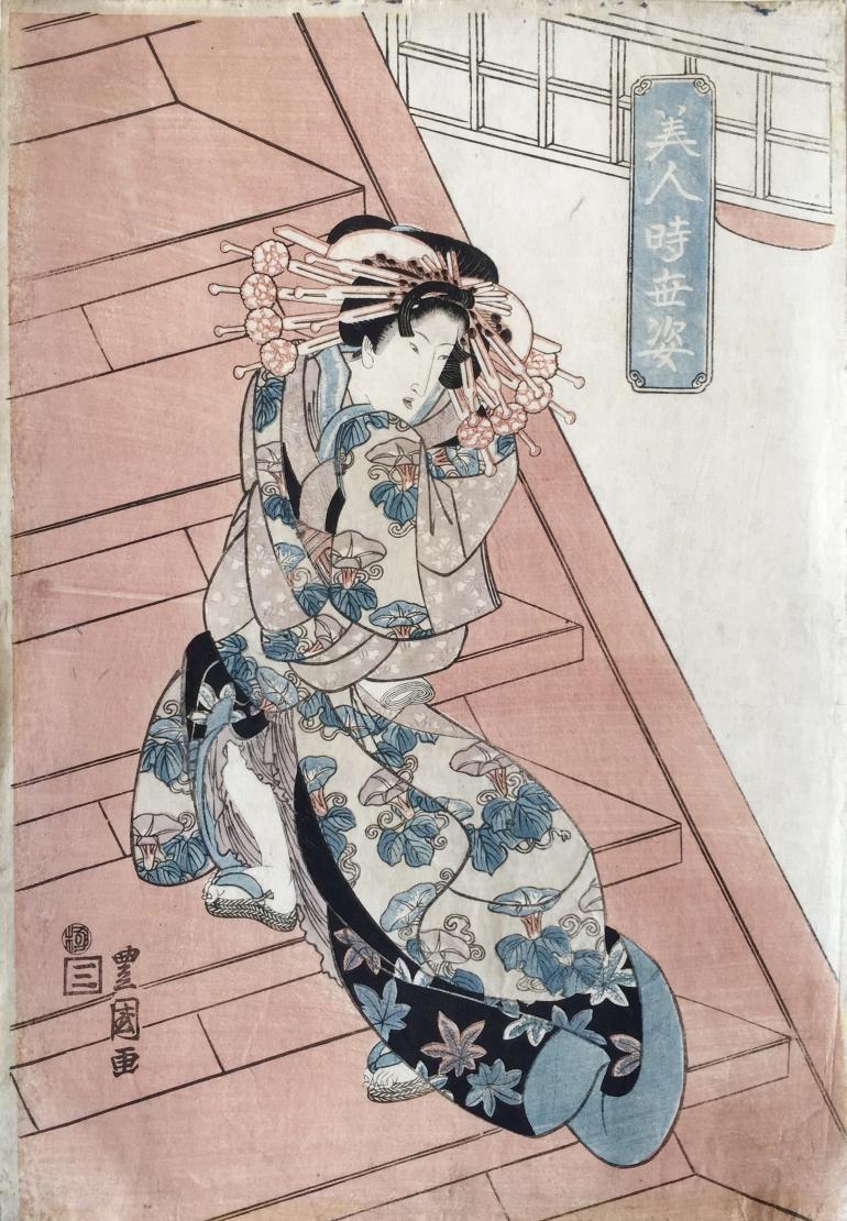 TOYOKUNI II Utagawa dit Toyoshige