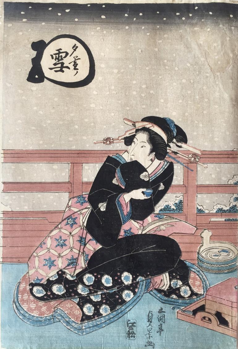 SADAKAGE Utagawa