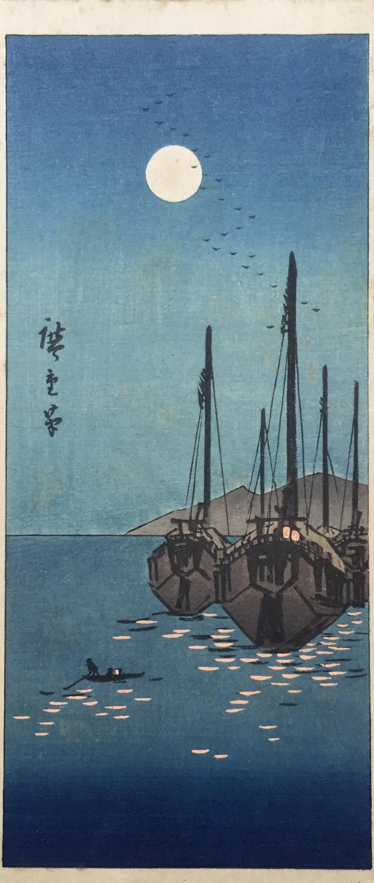 HIROSHIGE IV