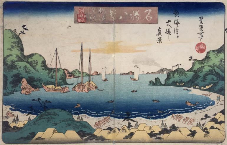 TOYOKUNI II Utagawa