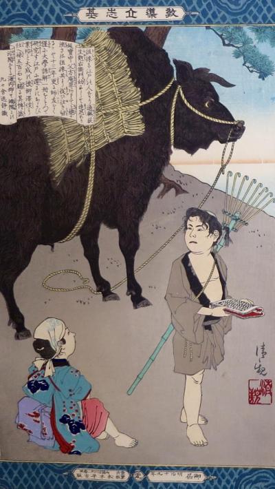 KIYOCHIKA Kobayashi