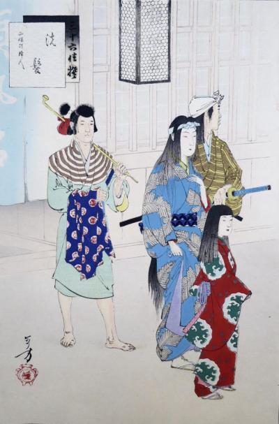 TOSHIKATA Mizuno