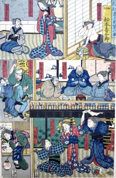 YOSHITSUYA Utagawa