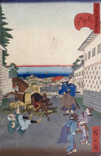 HIROKAGE Utagawa