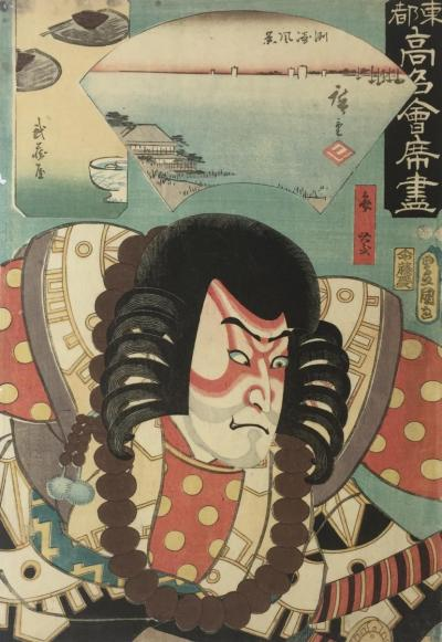 HIROSHIGE Ando & KUNISADA Utagawa, dit TOYOKUNI III