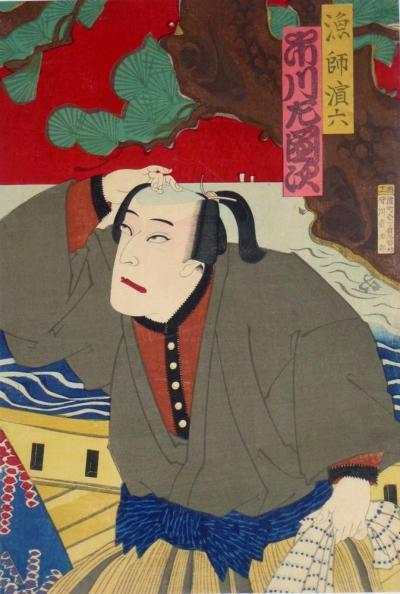 CHIKASHIGE Morikawa