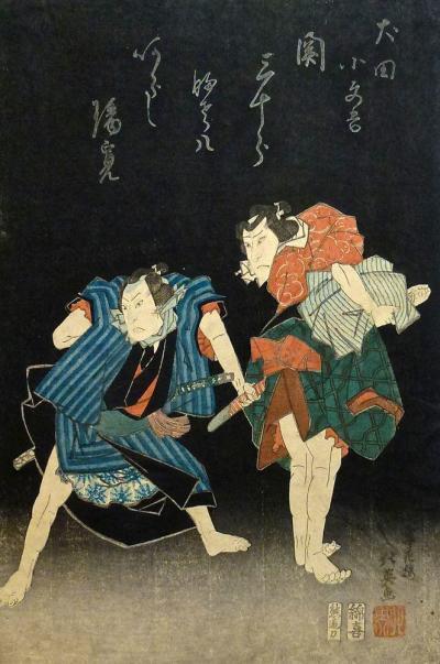 HOKUEI Shunbaisai