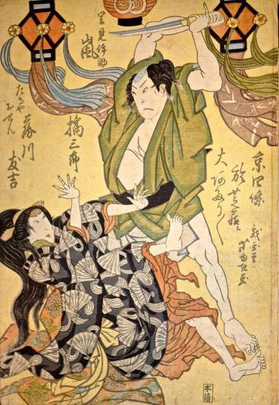 ASHIYUKI Gigado