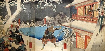 YOSHIKAZU Utagawa