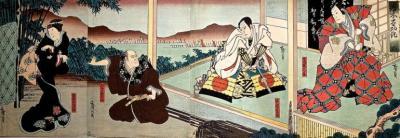 HIROSADA Utagawa