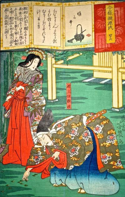 YOSHIIKU Utagawa