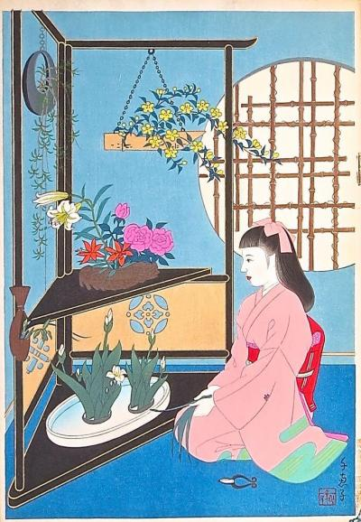 CHIEKO Minagawa