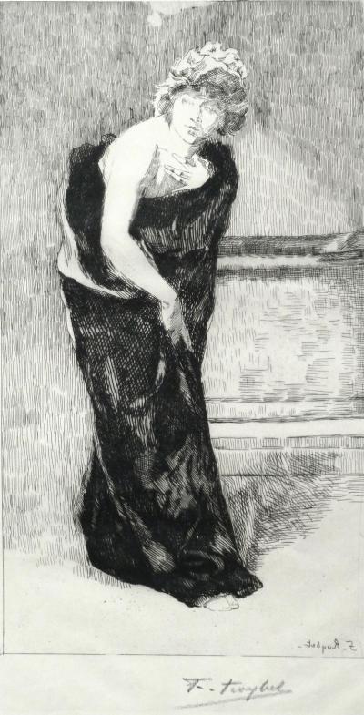 ROYBET Ferdinand Victor Léon