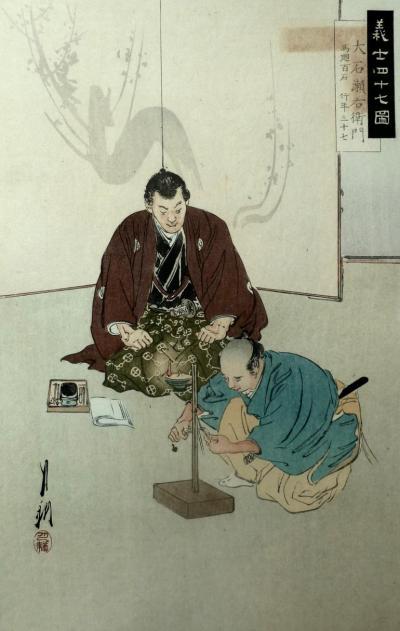 GEKKO Ogata