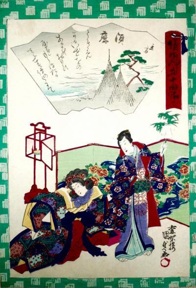 KUNISADA Utagawa, dit KUNISADA II et HIROSHIGE II Utagawa (Shigenobu)