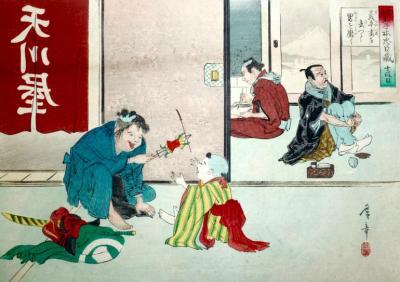 TOSHIAKI Yusai