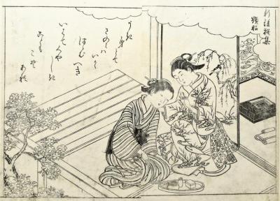 SUKENOBU Nishikawa