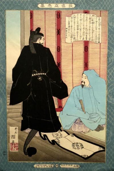 YASUJI Inoue