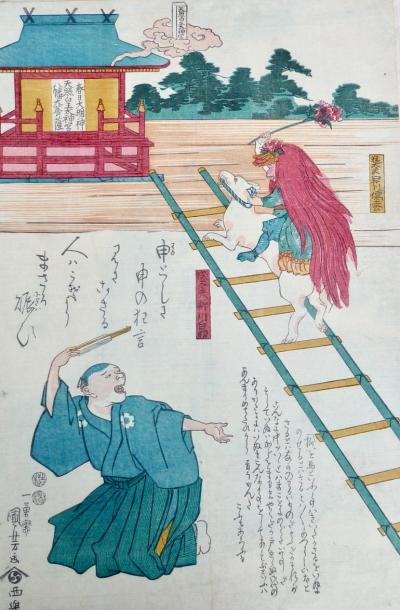 KUNIYOSHI Utagawa